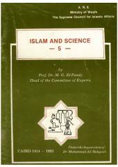 Islam and Science - الإسلام و العلم 5