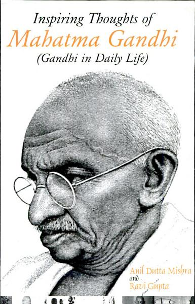 Insipiring Thoughts Of Mahatma Gandhi