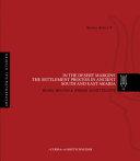 In the Desert Margins