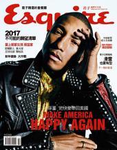Esquire君子時代國際中文版138期: Make America Happy Again