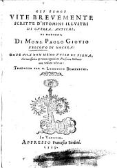 Elogi, Vite Brevemente Scritte D'Huomini Illustri Di Guerra, Antichi, Et Moderni