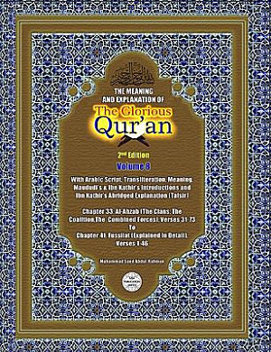 The Meaning and Explanation of the Glorious Qur an  Vol 8  PDF