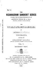 The Vivaraṇaprameyasaṃgraha of Mâdhavâchârya Vidyâraṇya