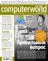 ComputerWorld 06-2013