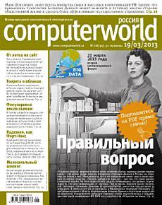 ComputerWorld 06 2013 PDF