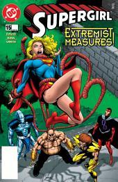Supergirl (1996-) #15
