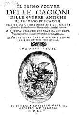 Il Primo Volvme Delle Cagioni Delle Gverre Antiche Di Thomas Porcacchi, Tratte Da Gl'Historici Antichi Greci (etc.)