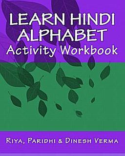 Learn Hindi Alphabet Activity Workbook Book