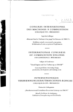 Congres international des machines a combustion