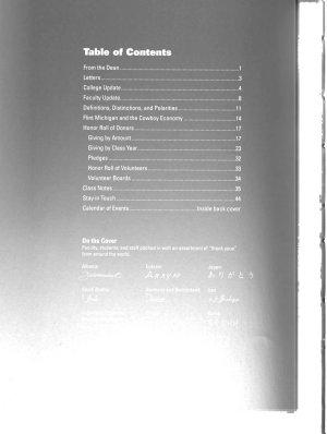 Portico PDF