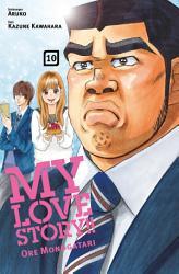 My Love Story   Ore Monogatari PDF