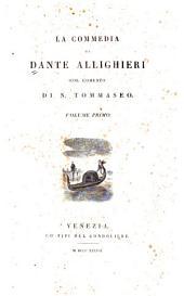 La commedia di Dante Allighieri
