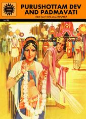 purushottam dev and padmavati