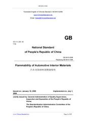 GB 8410-2006: Translated English of Chinese Standard. GB8410-2006.: Flammability of automotive interior materials.