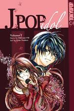 J-Pop Idol manga volume 1