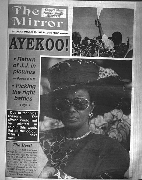 Download The Mirror Book