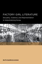 Factory Girl Literature