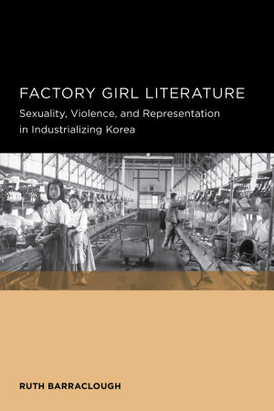 Factory Girl Literature PDF