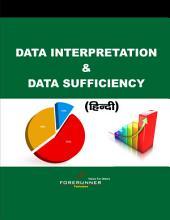 data interpretation and data sufficiency (Hindi)