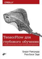 TensorFlow for Deep Learning PDF