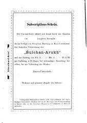 Šulchan-Arukh (gedeckte Tafel): Orach-Chajim (Lebenspfad), (Ps. XVI , 11)
