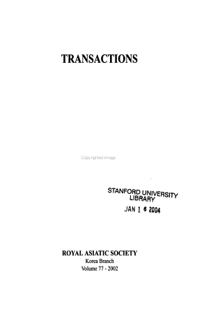 Transactions of the Royal Asiatic Society  Korea Branch PDF