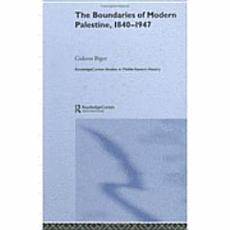 The Boundaries of Modern Palestine  1840 1947 PDF