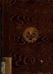 Philostratus De vita Apollonii Tyanei scriptor luculentus a Philippo Beroaldo castigatus. Apollonii Tynaei meminit beatus Hieronymus in prologo bibliae dicens. ..