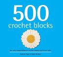 500 Crochet Blocks PDF