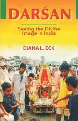 Dar An Book PDF