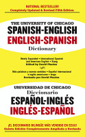 The University of Chicago Spanish English Dictionary  Fifth Edition PDF