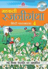 Mehakti Rajnigandha Hindi Pathmala – 4