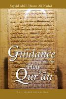 Guidance from the Holy Qur an PDF