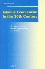 Islamic Ecumenism In The 20th Century