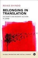 Belonging in Translation PDF