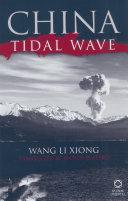 China Tidal Wave