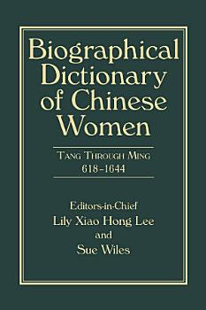 Biographical Dictionary of Chinese Women  Volume II PDF