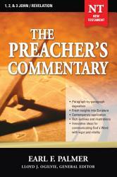 1 2 3 John Revelation Book PDF