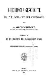 Griechische geschichte bis zur schlacht bei Chaeroneia: Bis zur begründung des peloponnesischen bundes. 2. verm. und völlig umgearb. aufl