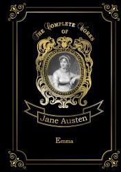 Emma Book PDF