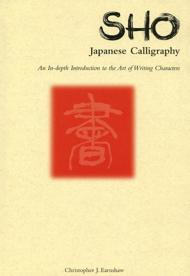 Sho Japanese Calligraphy PDF