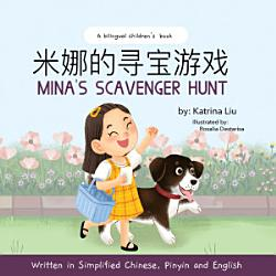Mina s Scavenger Hunt  Bilingual Chinese with Pinyin and English   Simplified Chinese Version  PDF
