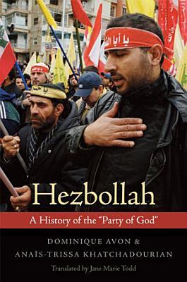Hezbollah PDF