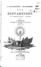 Godsdienstig handboek voor zeevarenden van onderscheidene standen