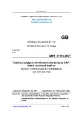 GB/T 21114-2007: Translated English of Chinese Standard. (GBT 21114-2007, GB/T21114-2007, GBT21114-2007): Chemical analysis of refractory products by XRF - Fused cast bead method.