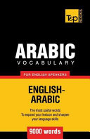 Arabic Vocabulary for English Speakers   9000 Words