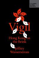Vigil PDF