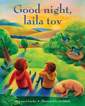 Good Night  Laila Tov
