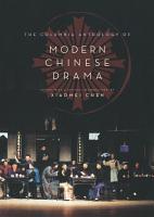 The Columbia Anthology of Modern Chinese Drama PDF