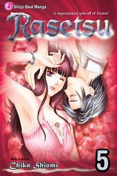 Rasetsu: Volume 5
